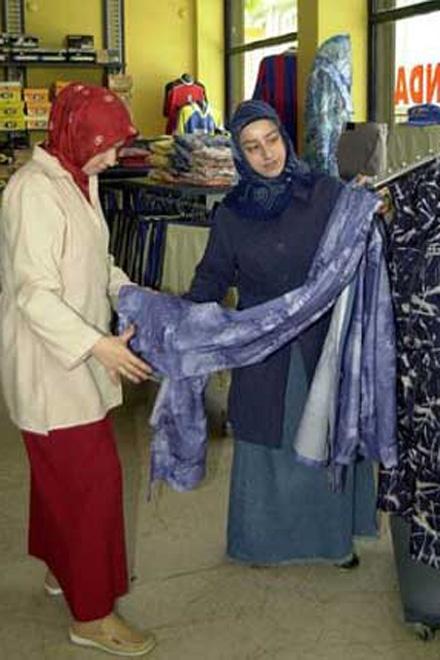 мусульманское нижнее белье фото