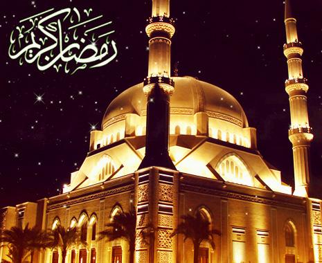 Ramazan bayramı tətili 23 gün olacaq
