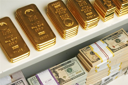 Tajikistan's gold and currency reserves amount to $972 million