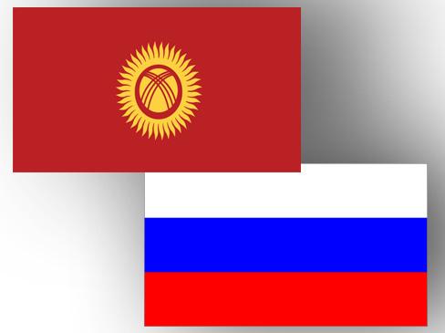 Министр финансов Киргизии: Россия списала нам $ 240 млн долга