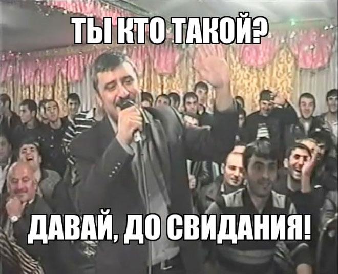 porno-azerbazhanski-slushat