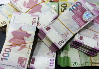 Центробанк Азербайджана вновь увеличил объем привлечения манатных средств банков