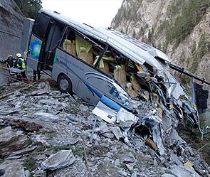 Meksikada avtobus qəzası - 12 ölü, 30 yaralı