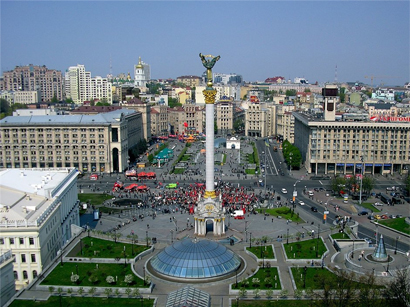Ukrayna azərbaycanlıları Baş Prokurorluq, Milli Polis və Təhlükəsizlik Xidmətinə müraciət ediblər
