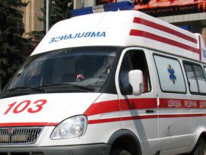 Ukraynada zavodda partlayış: 4 ölü