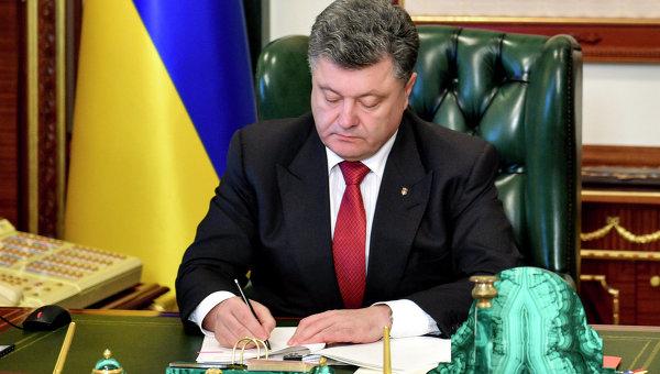 Ukrayna Rusiyaya qarşı sanksiyaları genişləndirdi
