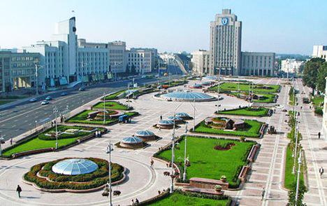 Belarus İkinci Avropa Oyunları üçün fəaliyyət planını təsdiq edib