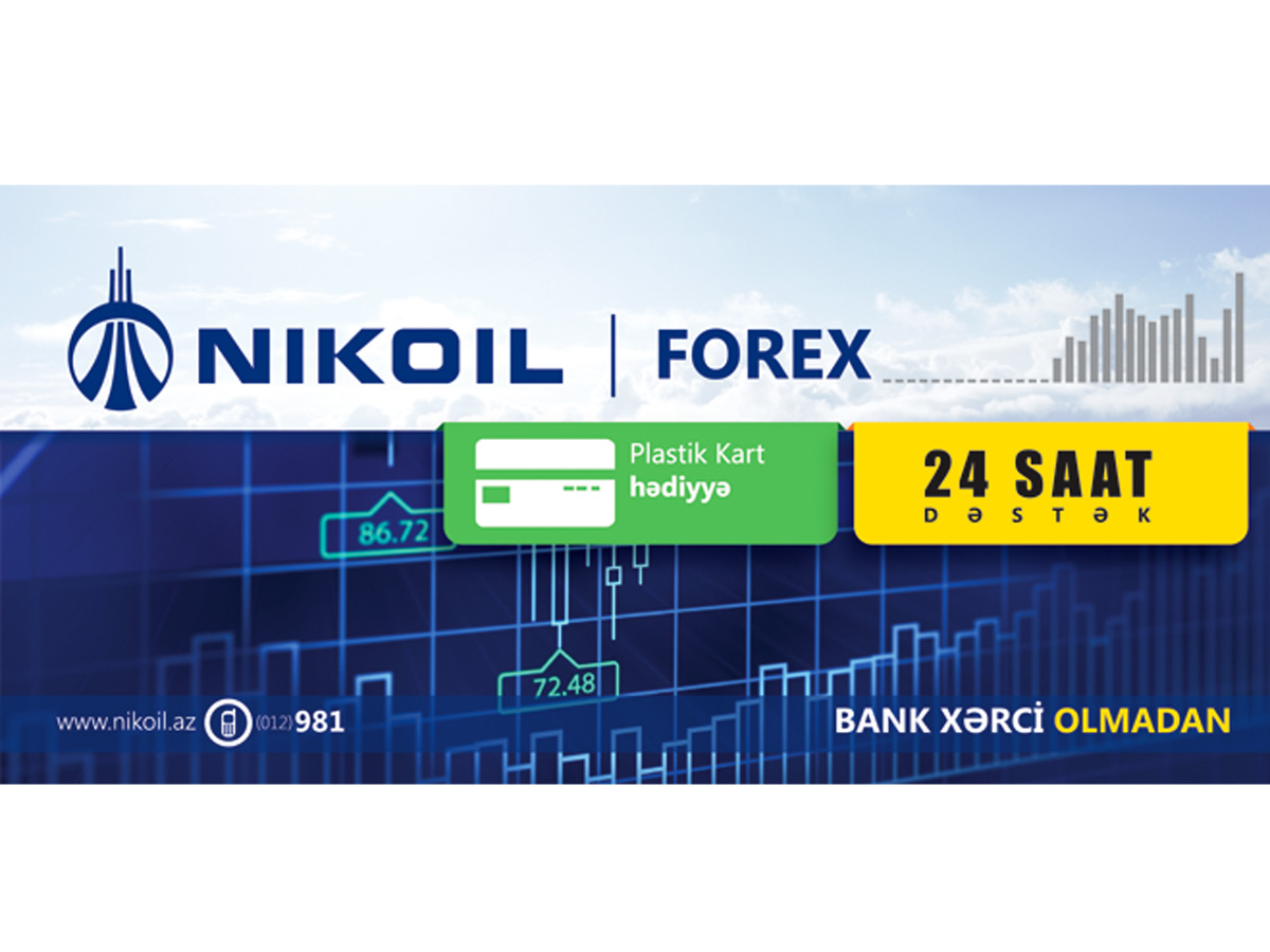 Forex in banking