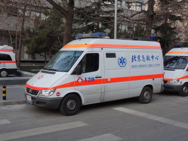 Çində kömür mədənində qəza: 9 nəfər itkin düşüb