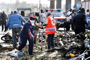 При серии взрывов на северо-востоке Нигерии погибли четыре человека
