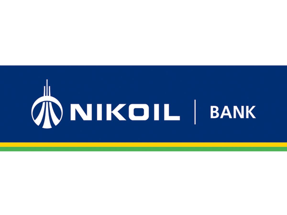 NIKOIL | Bank filial şəbəkəsini yeniləməkdə davam edir