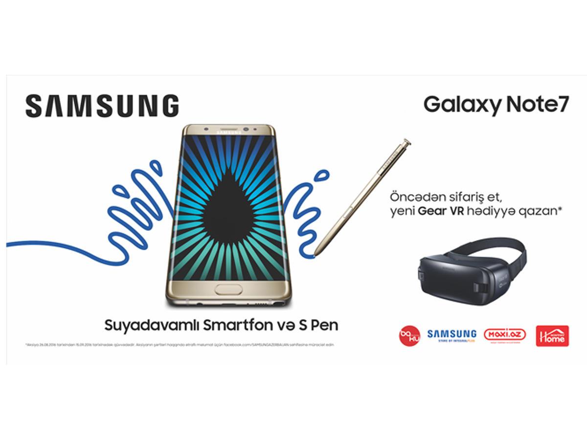 Мобильные телефоны, смартфоны Samsung цены в Москве 84