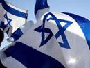 صور: محلل معهد الامن القومي : خطط نووية للعربية السعودية لا تحدث مشكلة لدى اسرائيل / سياسة