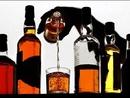 عکس: مسمومیت ۴۰ نفر با مصرف مشروبات الکلی در یک عروسی   / اجتماعی