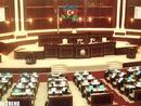 عکس: پارلمان آذربایجان از سنای آمریکا خواستار تأیید نامزدی سفیر جدید آمریکا در آذربایجان شد / سیاست