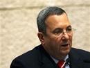 عکس: برای احداث شهرکهای جدید اجازه وزیر دفاع اسرائیل لازم میباشد / فلسطین