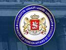 عکس: وزارت خارجه گرجستان روسیه را در عدم اجرای تعهدات خود اتهام کرد / سیاست