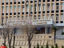 عکس: نرخ تورم در ماه ژانویه در آذربایجان اعلام شد / اخبار تجاری و اقتصادی