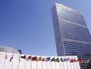 عکس: متن چهارمین قطعنامه تحریم های ایران نهایی شد / برنامه هسته ای