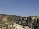 عکس: دولت اسرائیل برنامه شهرک سازی خود در بیت المقدس شرقی را متوقف نمود / اسرائیل