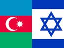 عکس: تقویت همکاری های آذربایجان و اسرائیل در زمینه فناوریهای اطلاع رسانی / ارتباطات تلفنی