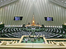 عکس: جلوگیری بانکهای خارجی از استرداد وجوه نقد ایران / برنامه هسته ای