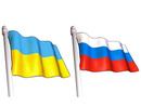 صور: روسيا و اوكرانيا توقعان على الاتفاقية في مصنع نووي. / توليد الطاقة