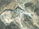 عکس: ژاپن در تولید اورانیوم به ازبکستان کمک میکند / اخبار تجاری و اقتصادی