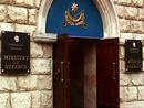 عکس: وزارت دفاع آذربایجان به سازمان امنیت و همکاری اروپا نامه فرستاد / قره باغ کوهستانی