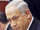 صور: ويكيليكس: نتنياهو وعد الأمريكيين بإجراء مفاوضات مع الفلسطينيين وعدم تشكيل حكومة يمينية / سياسة