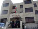 صور: موجة تالية من المظاهرات امام السفارة الايرانية في باكو. / سياسة