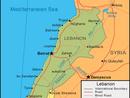 عکس: کارشناسان: لبنان از تحریم ایران به خاطر منافع خود حمایت نخواهد کرد / سیاست