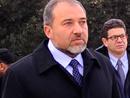 عکس: لیبرمان: ترکیه باید از اسرائیل پوزش بطلبد، نه اسرائیل / ترکیه