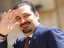 عکس: نخست وزیر لبنان به ایران سفر می کند / ایران