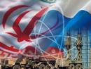 عکس: ستاد کل ارتش روسیه وجود خطر هسته ای از جانب ایران و کره شمالی را پذیرفت / برنامه هسته ای