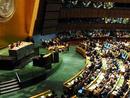 عکس: کارشناسان گرجی: دادخواست روسیه در دادگاه بین المللی هیچ چشم اندازی ندارد / سیاست