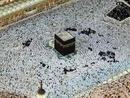 عکس: اولین گروه از زائران آذربایجانی عازم مکه شدند / اسلام