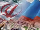 عکس:  مقام روسی: تحریم های غرب علیه ایران در راستای تغییر رژیم درتهران است / برنامه هسته ای