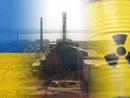 """عکس: """" ایران در حال بررسی پیشنهاد آمریکا برای کاهش ذخایز اورانیوم غنیشده است""""   / برنامه هسته ای"""