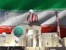 صور: لتعود مفاوضات جديدة بين ايران والسداسية بخفي حنين / سياسة