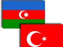 عکس: تأسیس شورای عالی همکاریهای راهبردی آذربایجان و ترکیه / ترکیه