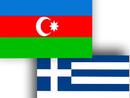 صور: منتدى الاعمال بحضور رئيسي أذربيجان و اليونان في باكو. / أخبار الاعمال و الاقتصاد