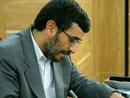 صور: أحمدي نجاد يقيل 14 من مساعديه / ايران