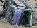 عکس: بر اثر انفجار اتوبوس زائران آذربایجانی در عراق دو تبعه آذربایجانی زخمی شدند (تکمیلی) / حوادث