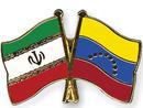 عکس: ایران برای ونزوئلا نفتکش 120 تنی میسازد / Top News