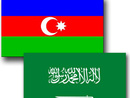 عکس: شاهزاده عربستان سعودی از سطح روابط سیاسی آذربایجان-عربستان سعودی ابراز رضایت کرد / سیاست
