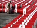صور:  تصدير نحو 1.4 مليون طن من البترول من ميناء جيهان خلال أبريل  / أخبار الاعمال و الاقتصاد