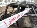 عکس: دهها تن در انفجارهای پی در پی در بغداد کشته و زخمی شدهاند / عراق
