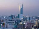 صور: ولي العهد السعودي يتبرَّع ماليا لمواطن تنازل عن قاتل ابنه / أخبار الاعمال و الاقتصاد