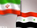 عکس: یک میلیارد دلار خط اعتباری ایران برای جلوگیری از افت ارزش پول سوریه / ایران